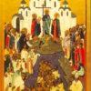 Послание Святейшего Патриарха Кирилла в связи с 1030-летием Крещения Руси