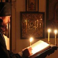 О мистической красоте церковного языка